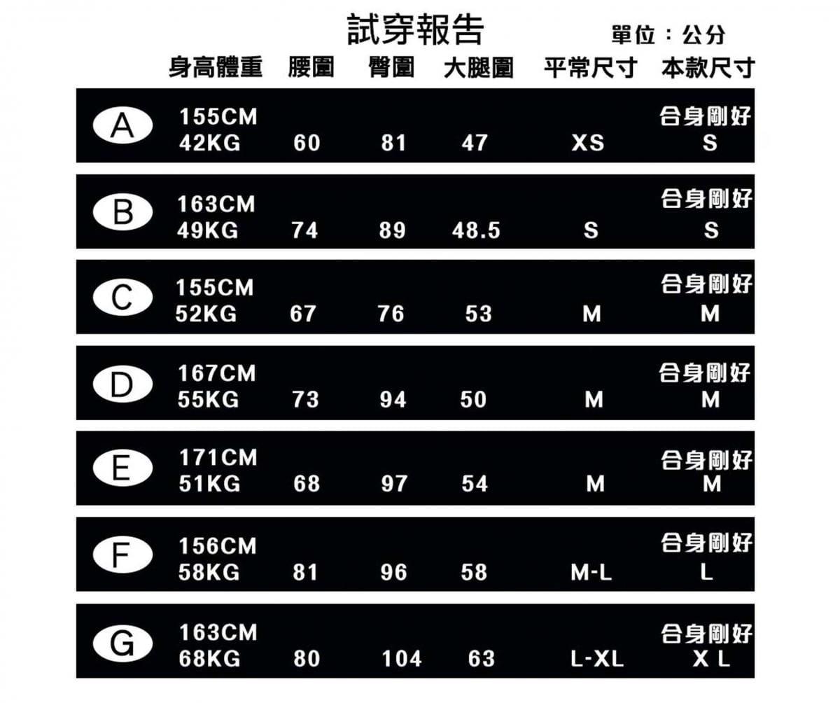 【ELASTI】美姿健身褲(配置手機口袋夾層壓力褲) 12