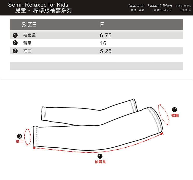 【OHIOSPORT】基本型兒童袖套 》★果綠 ★紅色 539010001 4