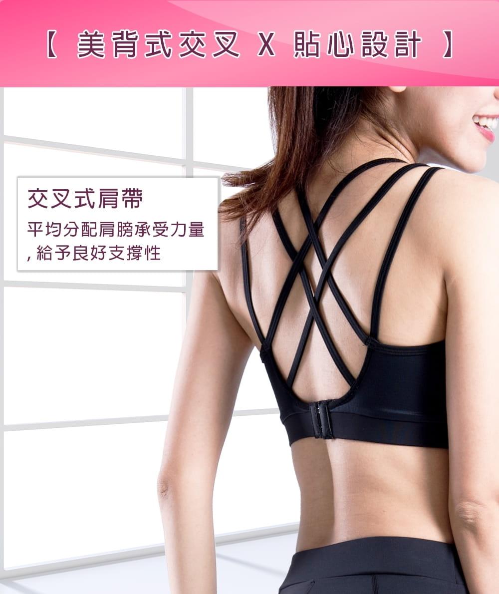 【WISENFIT】台灣製-美背款運動內衣 2