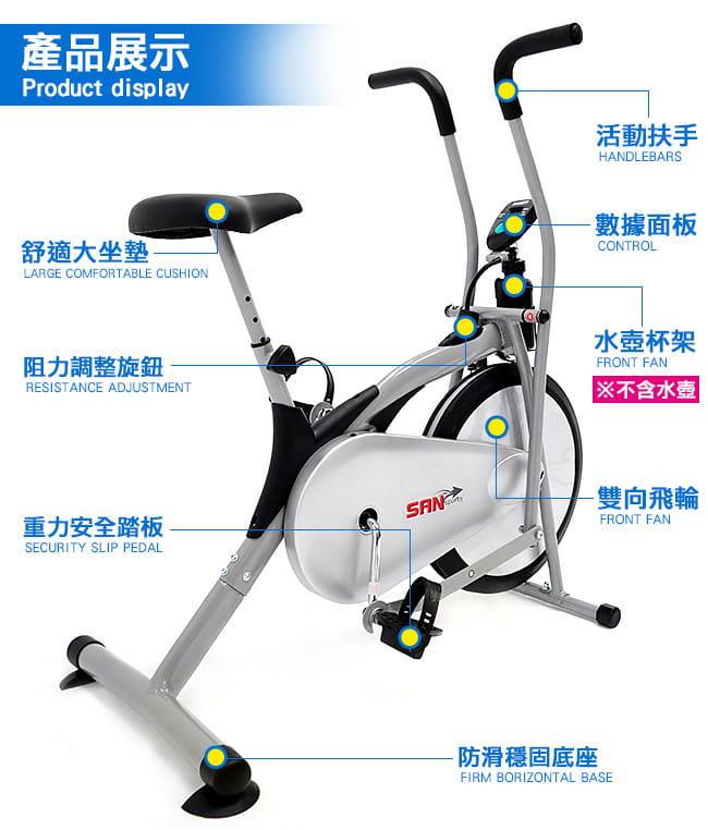 【SAN SPORTS】手腳並用手足健身車    室內腳踏車 4