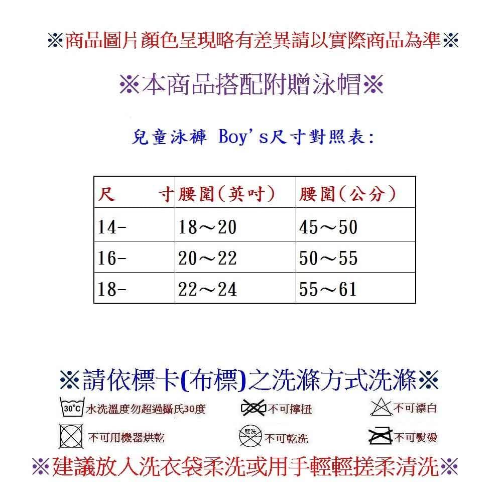 【SARBIS沙兒斯】彈性兒童七分泳褲附泳帽B65102 3