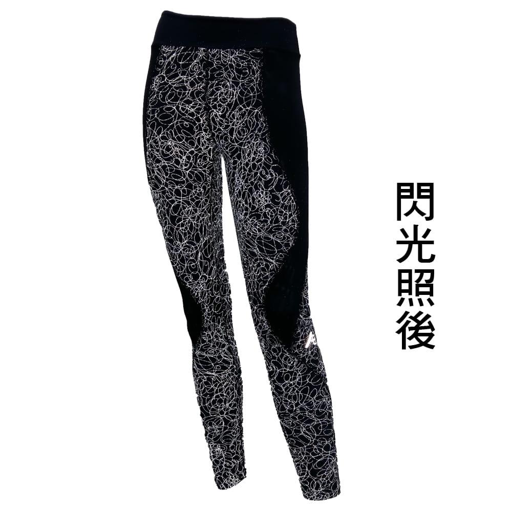【Attis亞特司】反光亂紋緊身輕塑褲 7