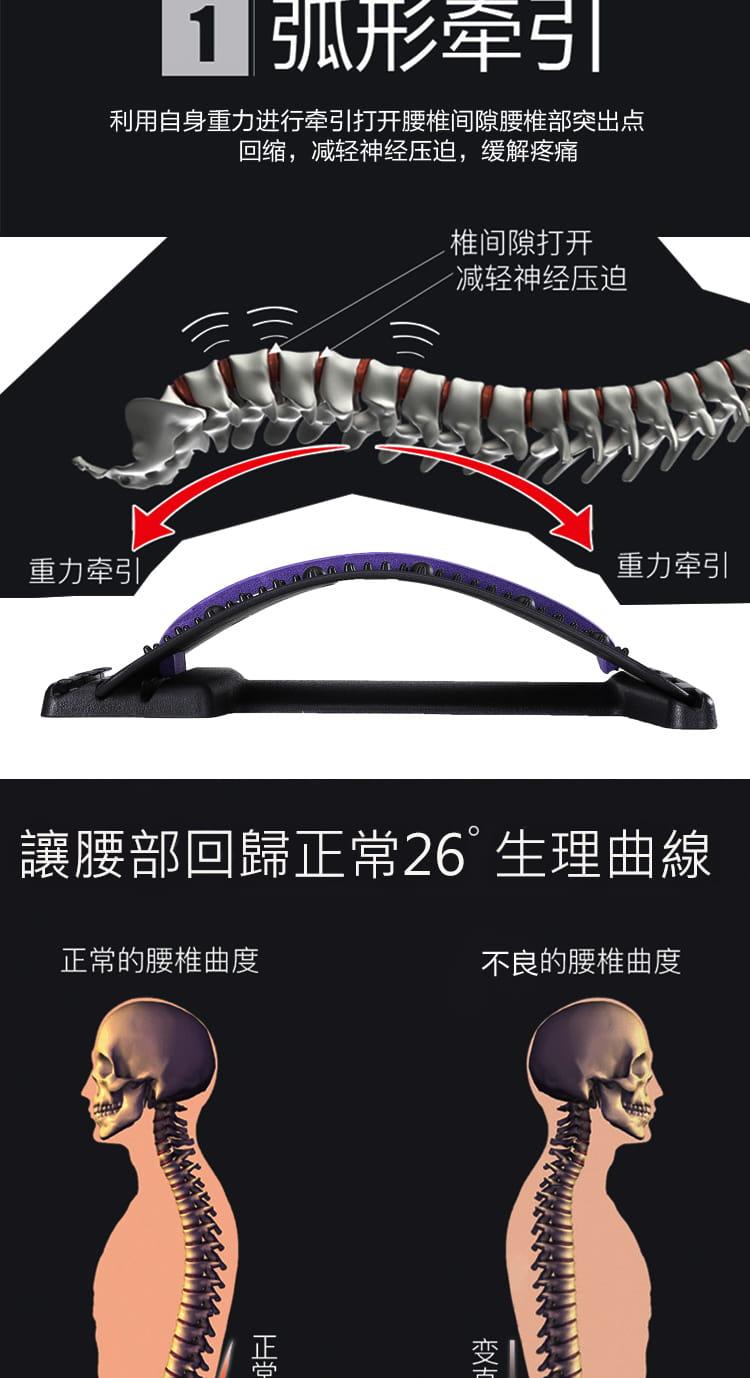 針灸+磁石款2合1背部伸展器 牽引器 拉背器 脊椎矯正器 頸椎伸展 靠背板 腰部按摩 12