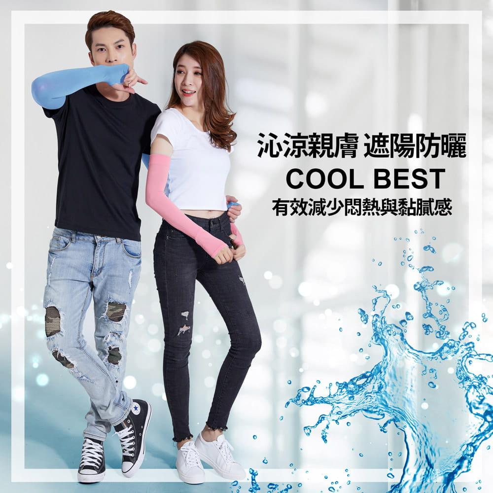 【BeautyFocus】男女適用/涼感UPF50+防曬袖套 4