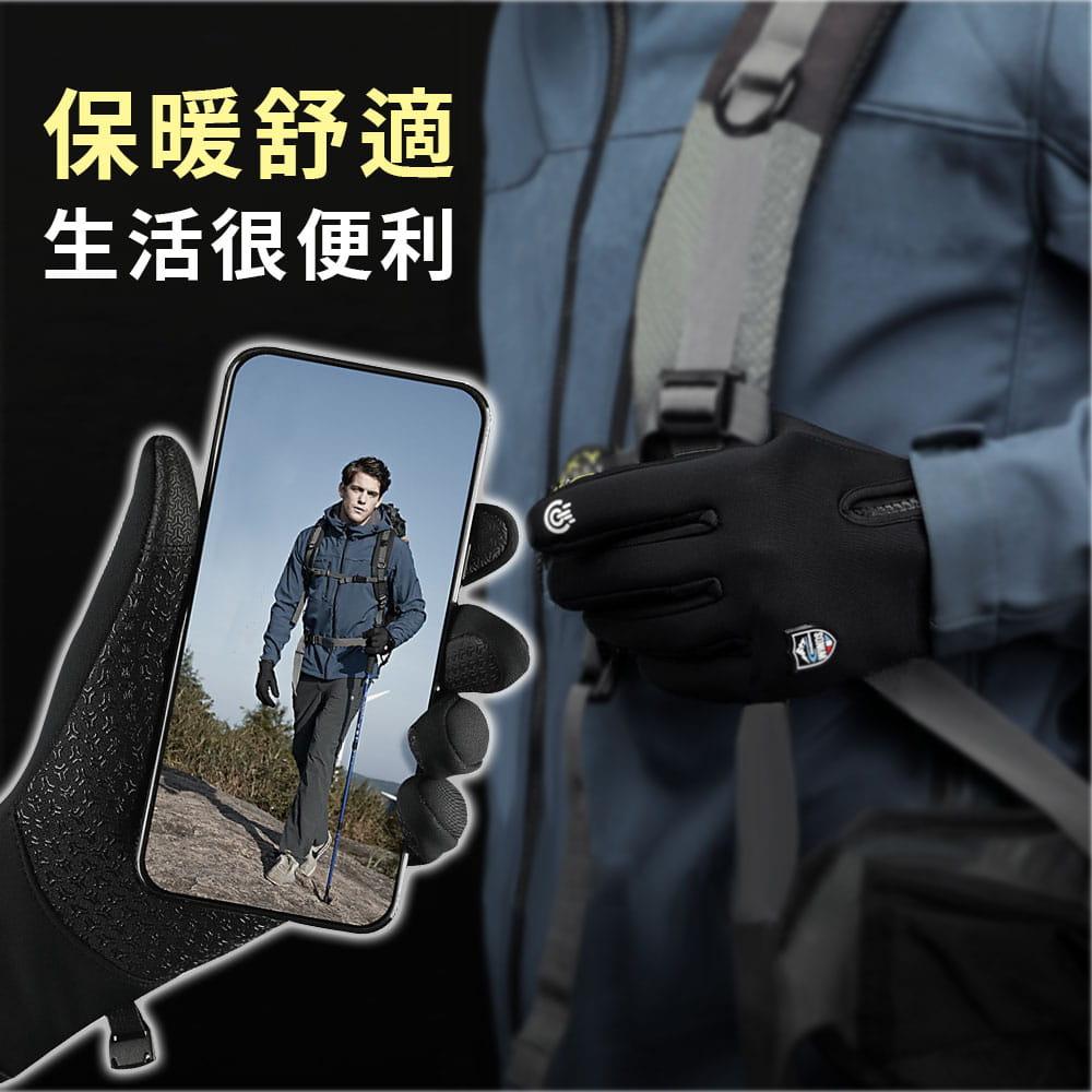 運動騎行防風觸屏保暖手套(3色任選) 7
