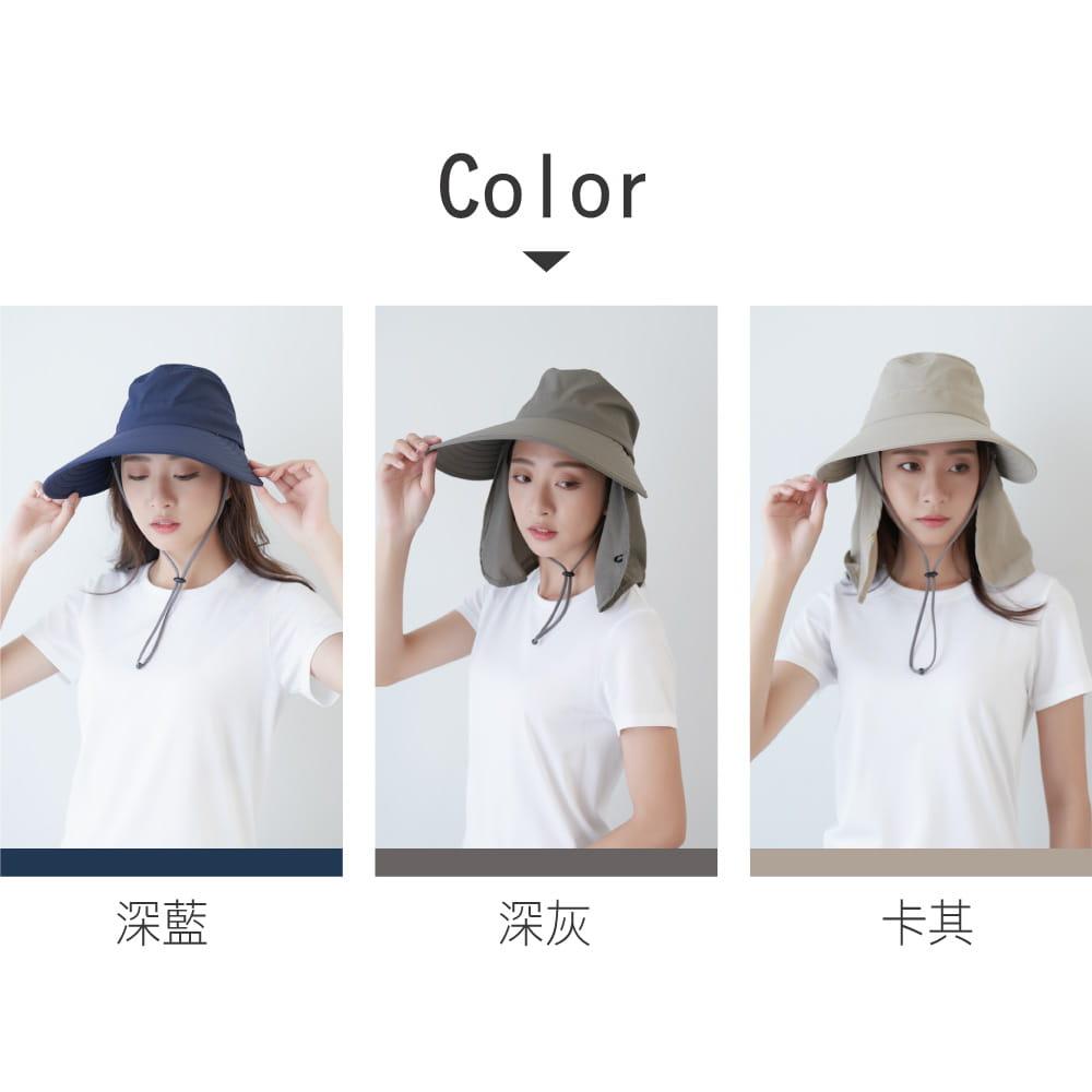 【Peilou】UPF50+多功能防潑水遮陽帽-男女款(3款可選) 15