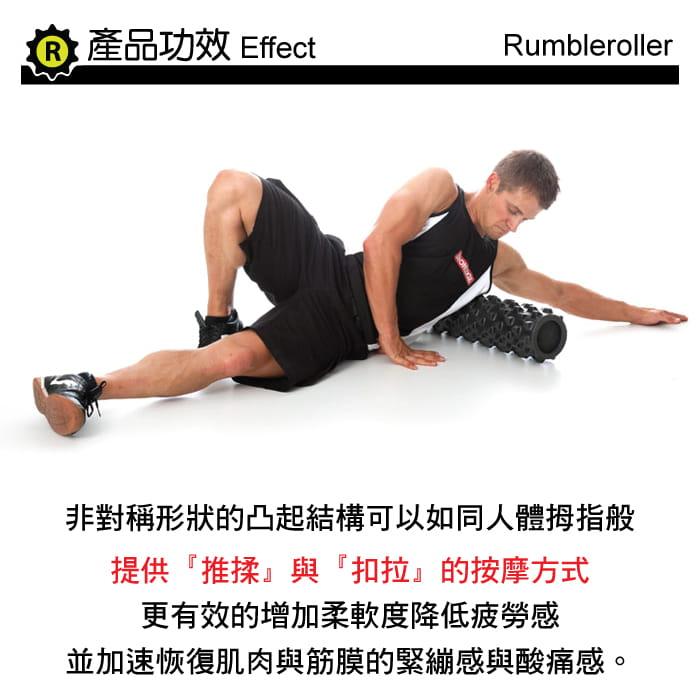 Rumble Roller 深層按摩滾輪 狼牙棒 長版 強化 6