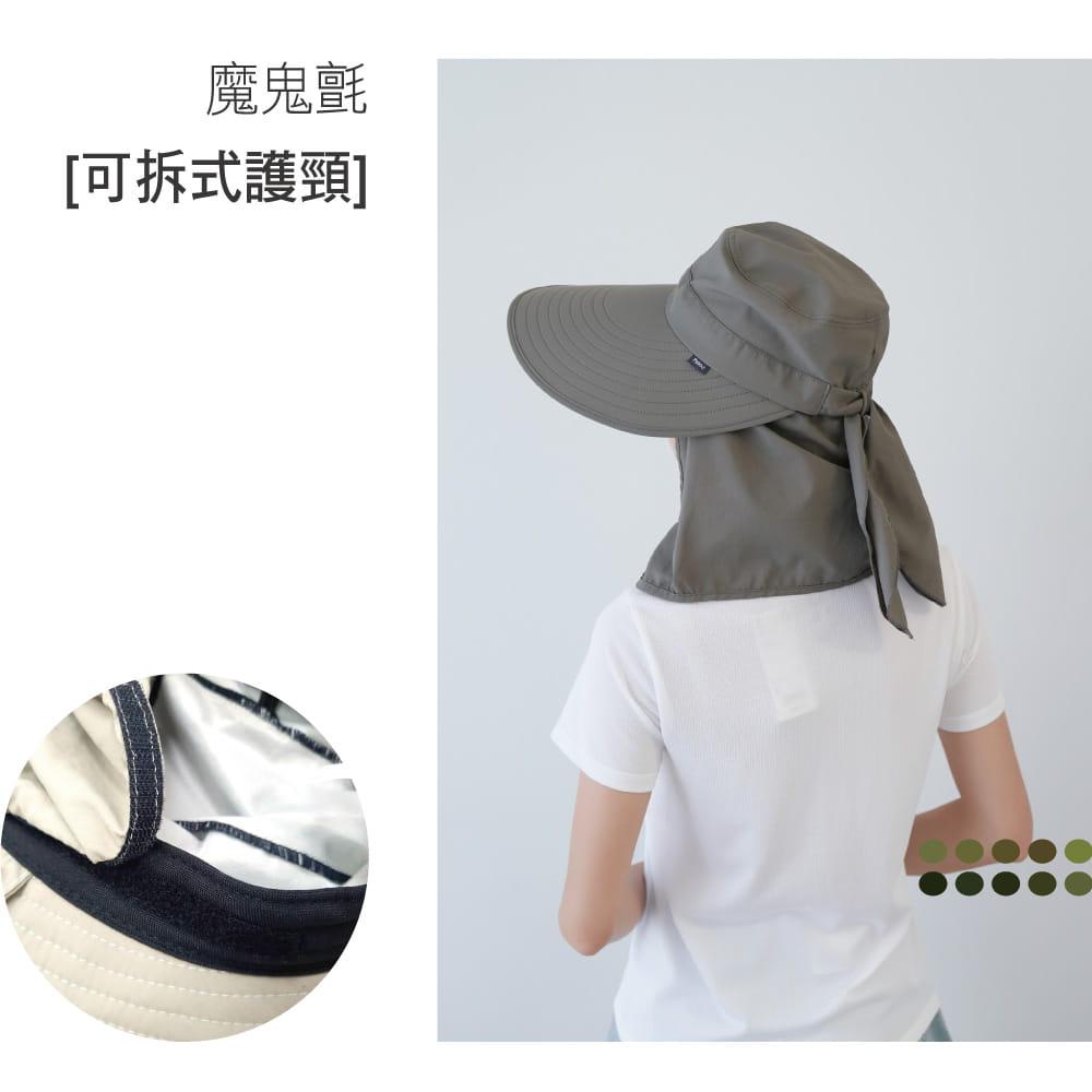 【Peilou】UPF50+多功能防潑水遮陽帽-男女款(3款可選) 13