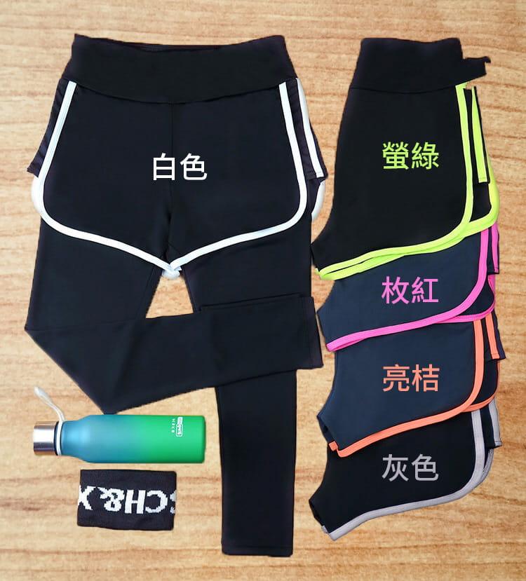 加大尺碼速乾顯瘦假兩件健身運動褲 18