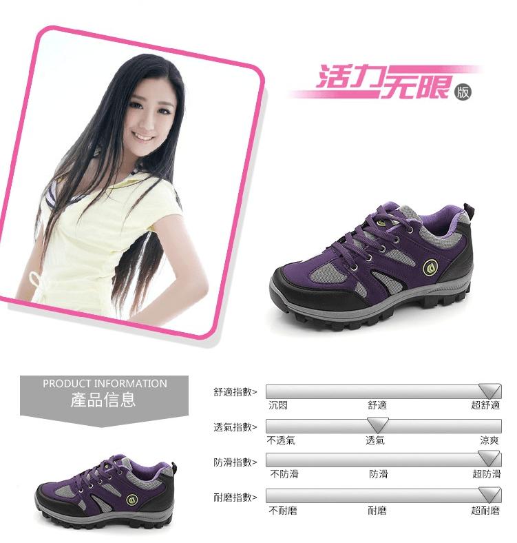 新款登山鞋秋冬季戶外女徒步鞋防滑耐磨旅遊鞋爬山防水運動女鞋 2