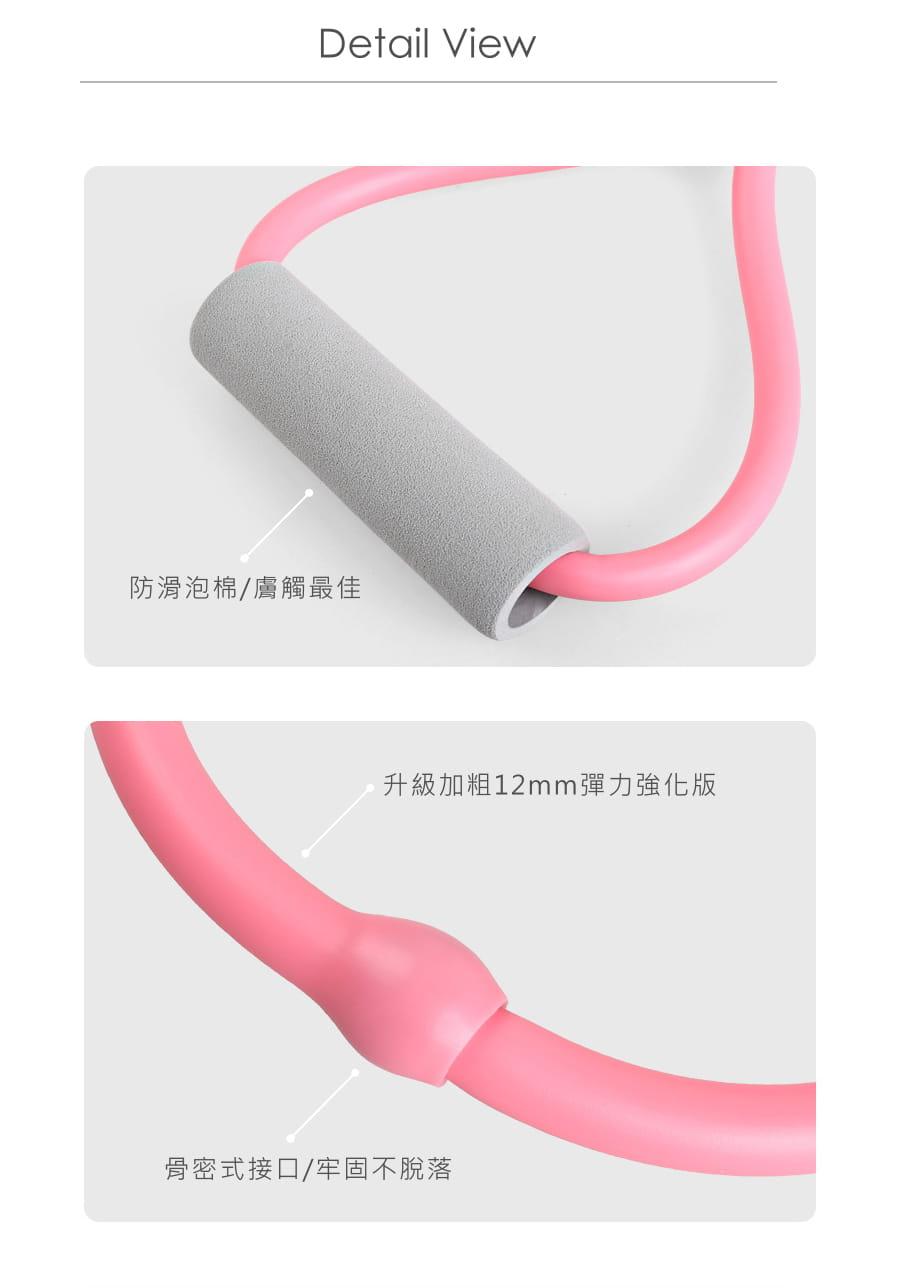 【Un-Sport高機能】Fitness Kit女力健身超值套組(8字拉力帶+瑜珈環) 5