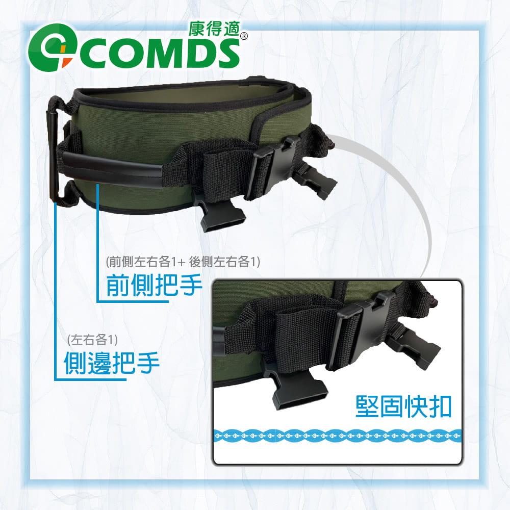 【康得適】 移位腰帶 軀幹裝具 移位帶 協助起身 臥床移位 病患搬運移位 學步帶 含跨下帶 2