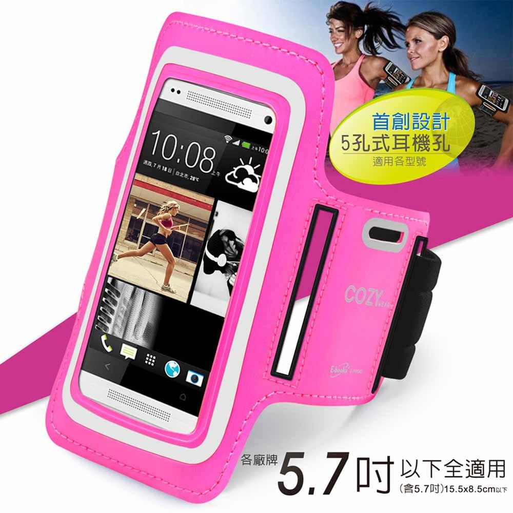 【E-books】N10 智慧手機5.7吋以下運動手臂套 2