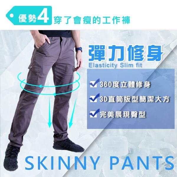 【JU休閒】極薄!修身款親膚涼爽透氣彈力休閒褲 9