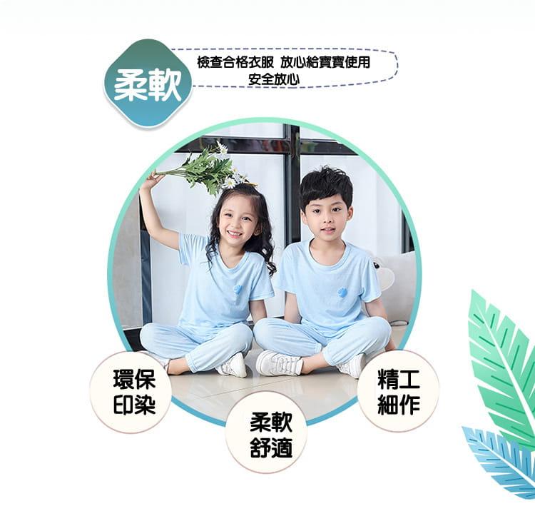 【JAR嚴選】兒童冰絲防蚊休閒兩件套套裝 4