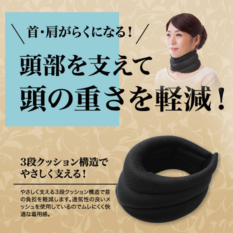 Dr.PRO日本頸椎牽引護頸帶 護具