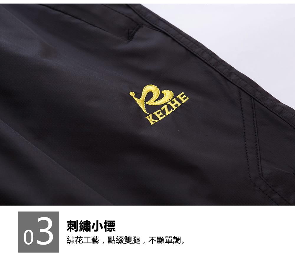 戶外防風防雨加厚加絨褲(3色) 14