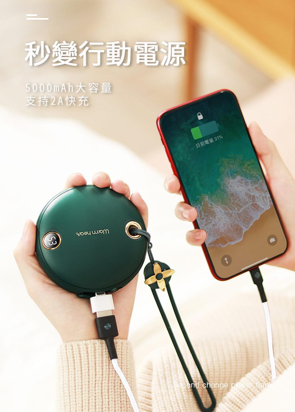 顯示溫控電子暖手寶 便攜式行動電源 暖暖包 6