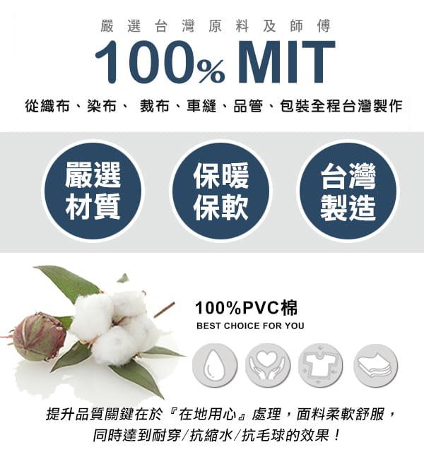【JU休閒】台灣製造 不起毛球 內刷毛男女保暖棉褲 5