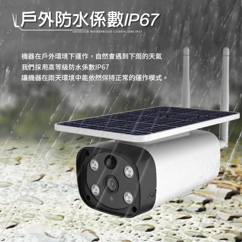 【Leisure】星光級夜視 WIFI太陽能監視器 買就送4顆原廠電池 監視器 無線監視器 戶外監視器 11