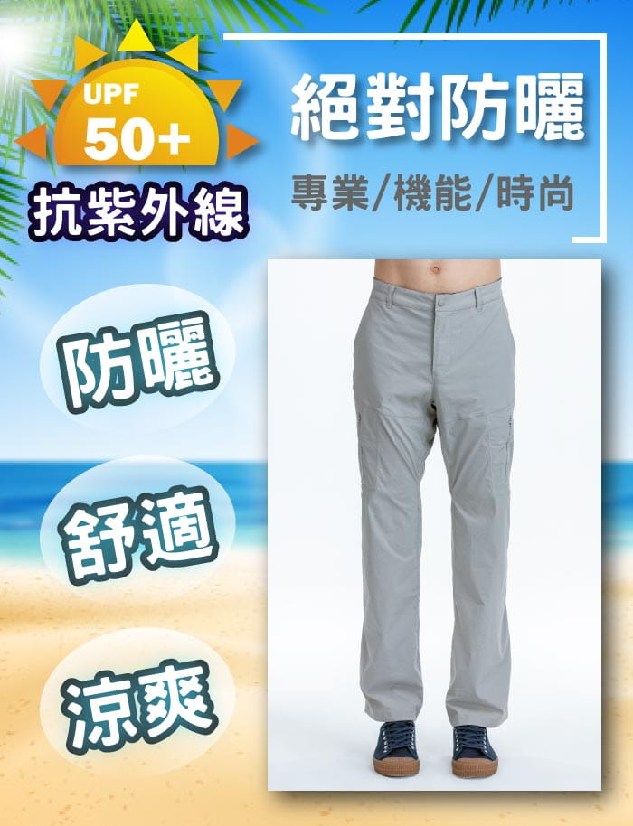 【JORDON】橋登 吸濕排汗 休閒機能長褲 4