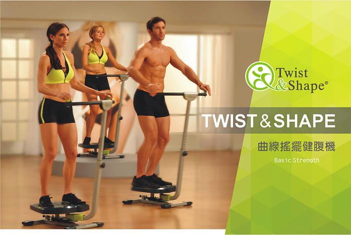 Twist&Shape曲線搖擺健腹機 折疊版 保固一年  贈綠色有氧瑜珈墊 3