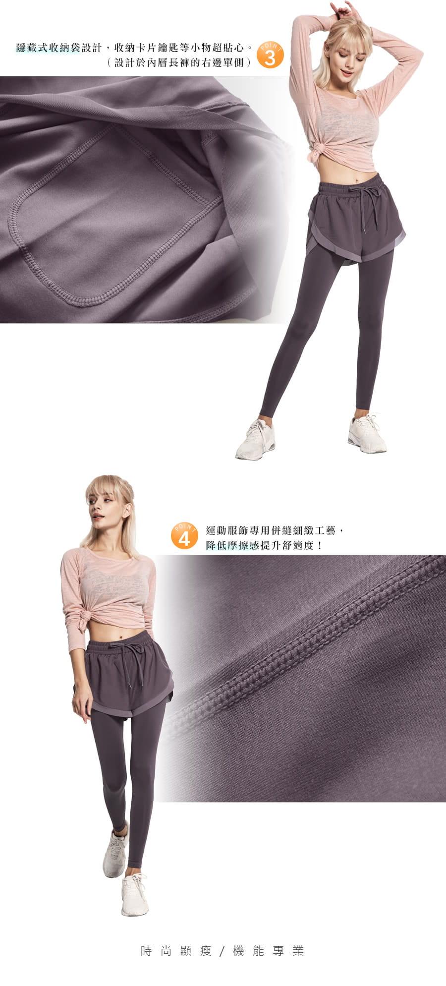 【Un-Sport 高機能】多款任選-異質拼接顯瘦假兩件長褲(瑜伽/健身/路跑) 6