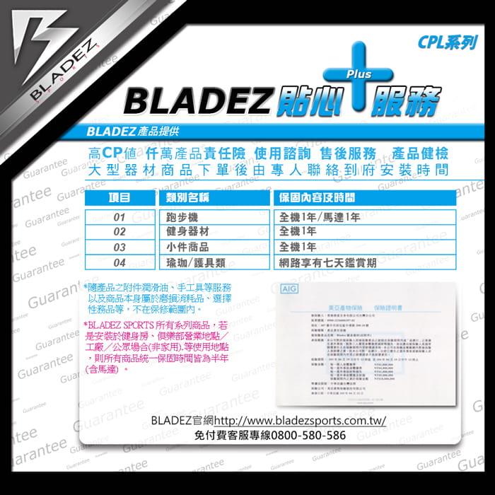 【BLADEZ】YM2-加厚款NBR減震瑜珈墊10MM 7