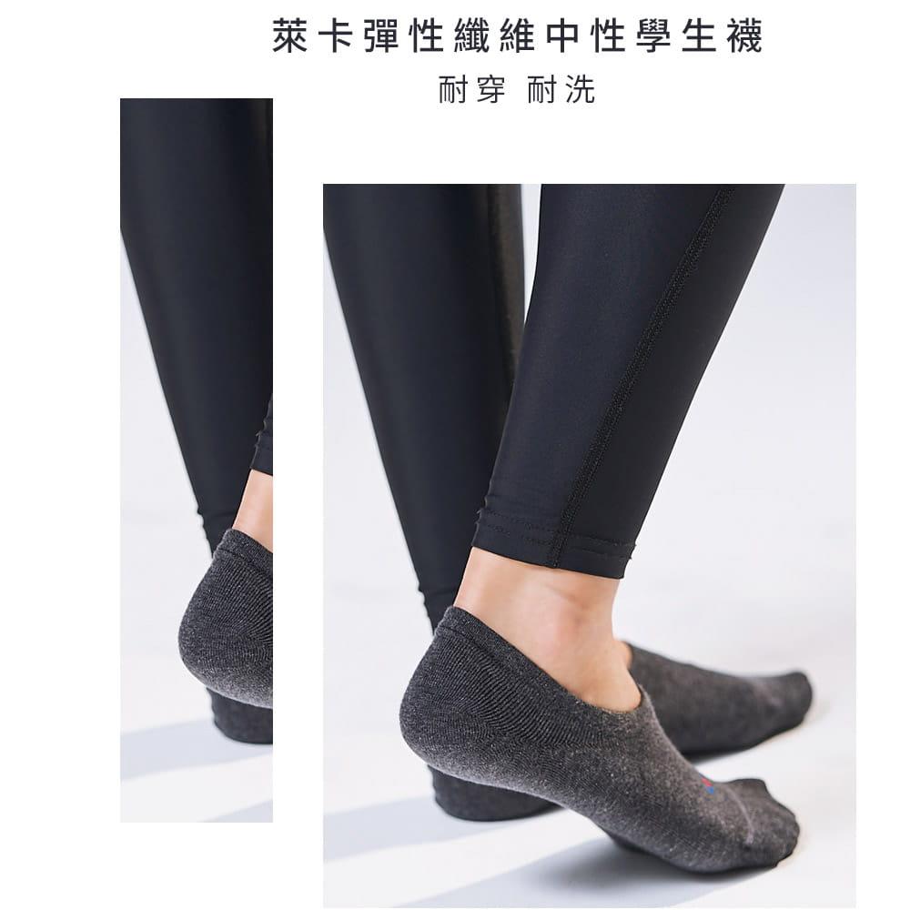 Kaepa抑菌機能學生襪-隱形襪 2