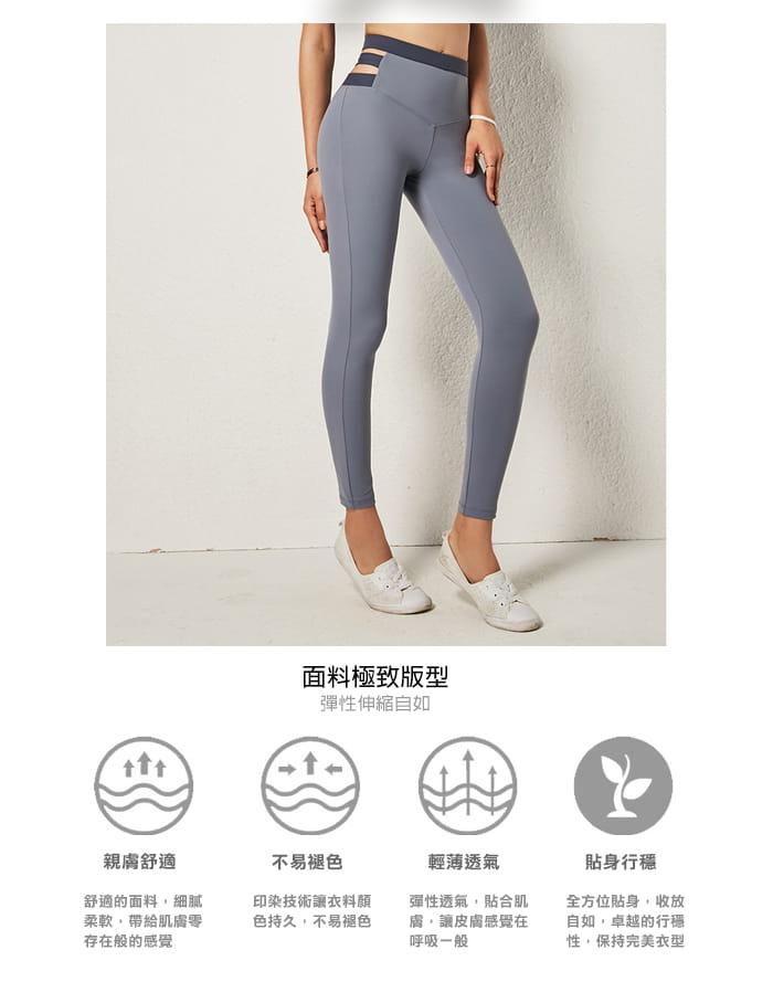 小臀超彈力高腰修身瑜珈褲-2色 2