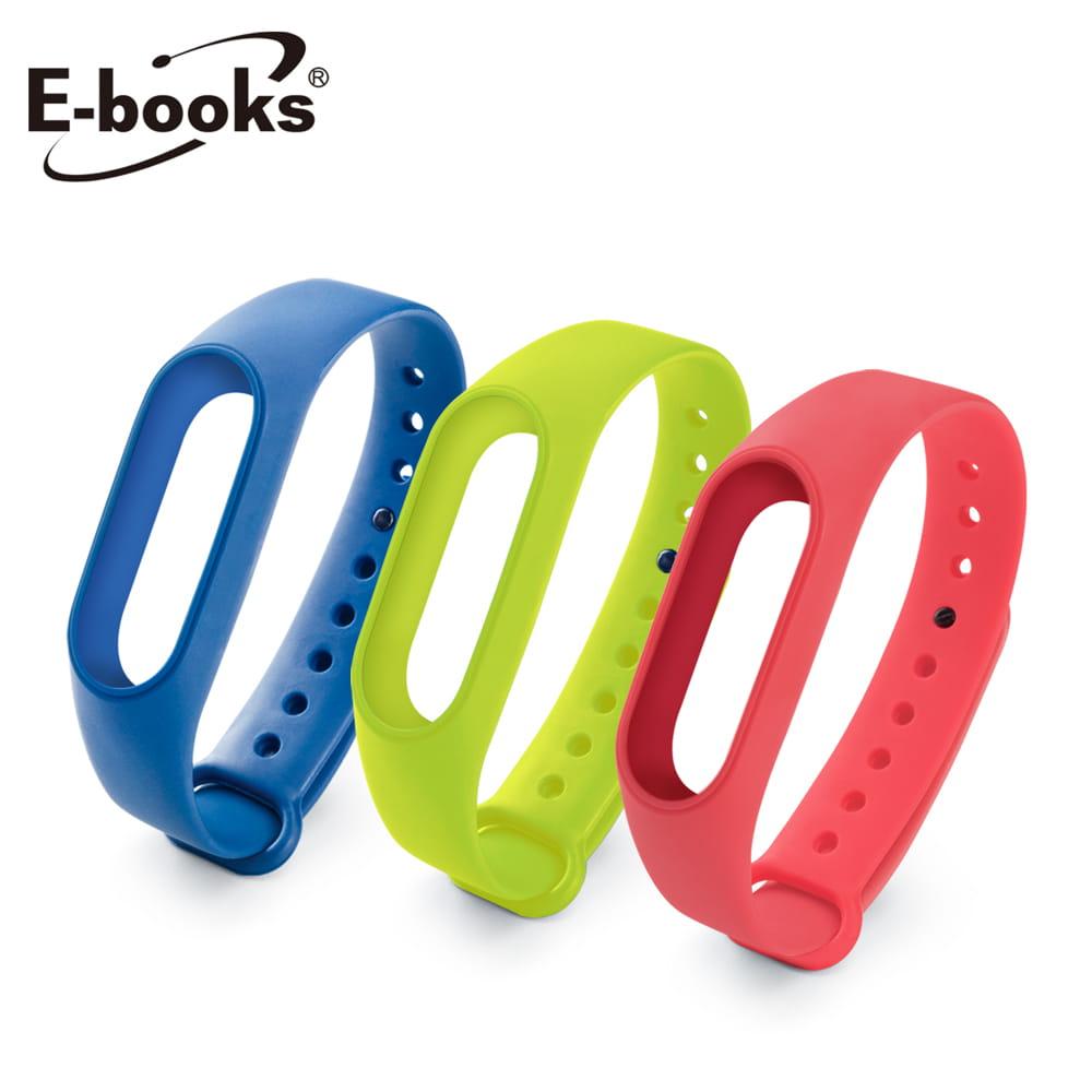 【E-books】V4 智慧手環錶帶 0