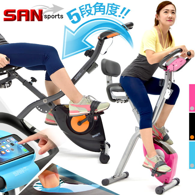 【SAN SPORTS】四角度飛輪式磁控健身車(超大座椅+椅背) 0