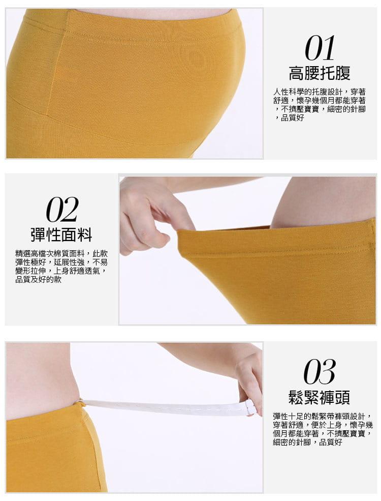 大尺碼全棉高彈力超顯瘦調節式舒適長褲/孕婦褲 5