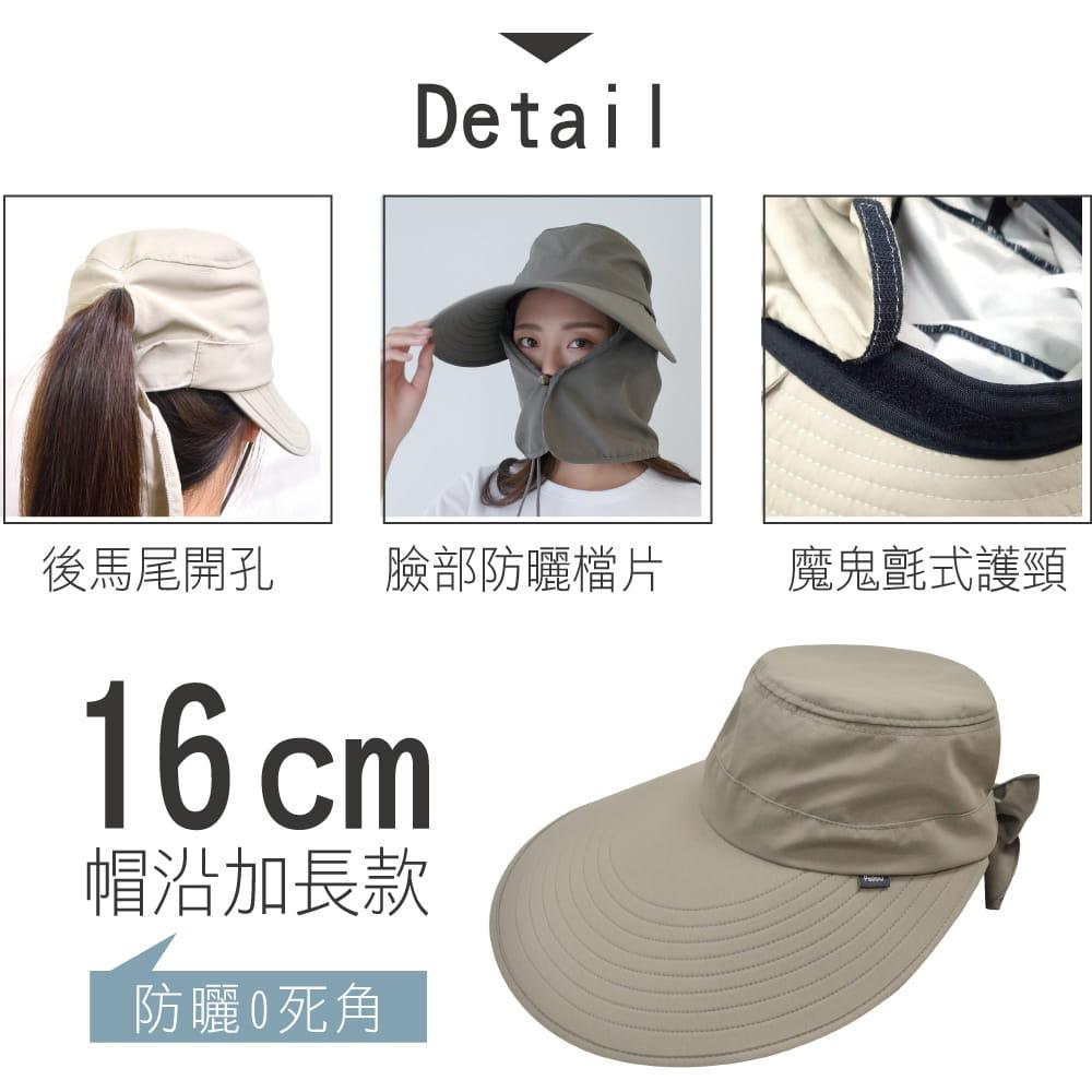 【Peilou】UPF50+多功能防潑水遮陽帽-男女款(3款可選) 14