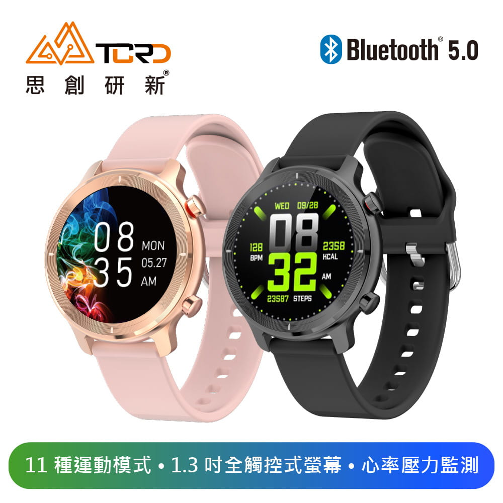 【TCRD】T-Lohas樂活智慧手錶‖心率/血壓/生理期提醒/運動/氣質時尚