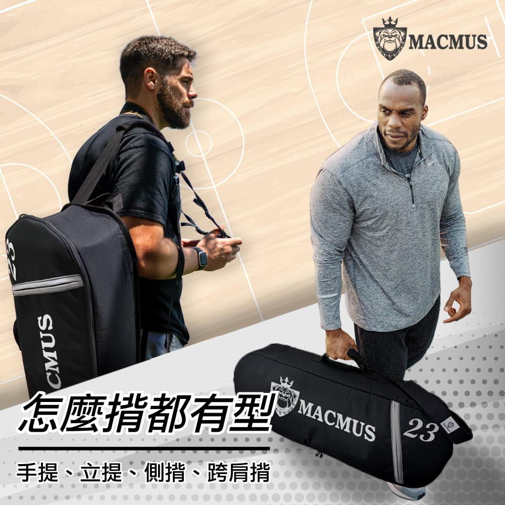 【MACMUS】特奧同款運動揹包|50L超大容量運動袋|大容量瑜伽運動健身包旅行包|耐磨網球袋 3