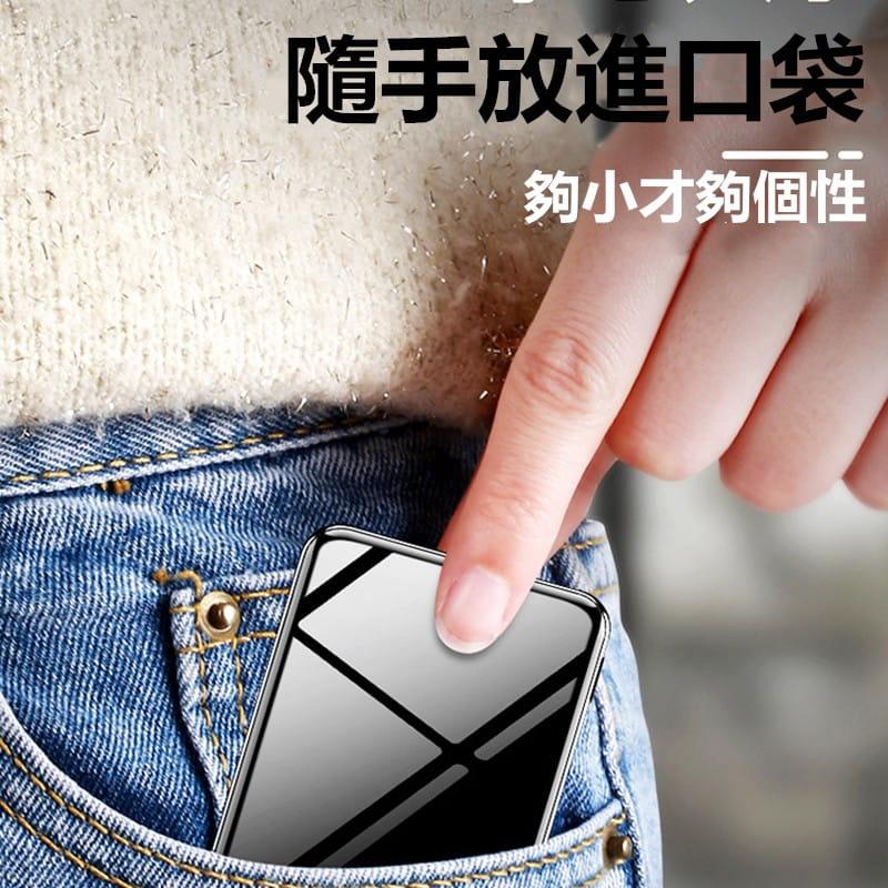 買一送四 50000mAh 行動電源 輕薄 行動充 行充 數字顯示 全鏡面 行動電源 安卓 蘋果 6