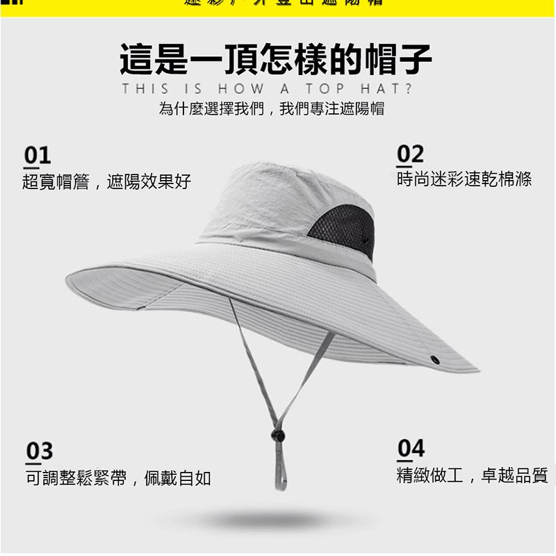 戶外防曬工地釣魚遮陽帽 9