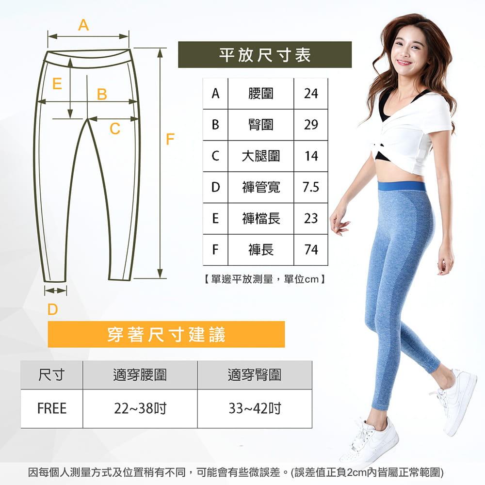【GIAT】台灣製24hr全日著高彈舒適魔力褲 8