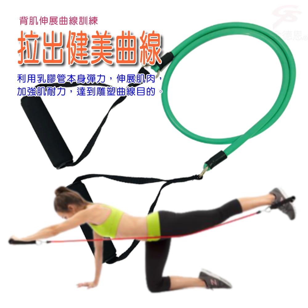 【金德恩】MIT 健美王之臂力訓練單管彈性瑜珈阻力拉繩 8
