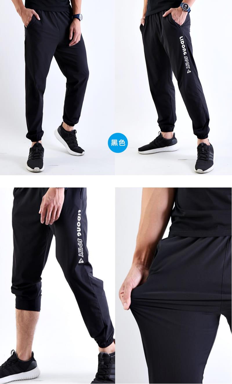 【JU休閒】涼感 ! 透氣速乾吸排涼感束口運動褲 冰絲褲 速乾褲 (有加大尺碼) 10