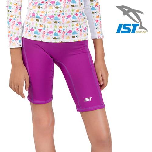 【IST】抗UV兒童防曬短褲 2