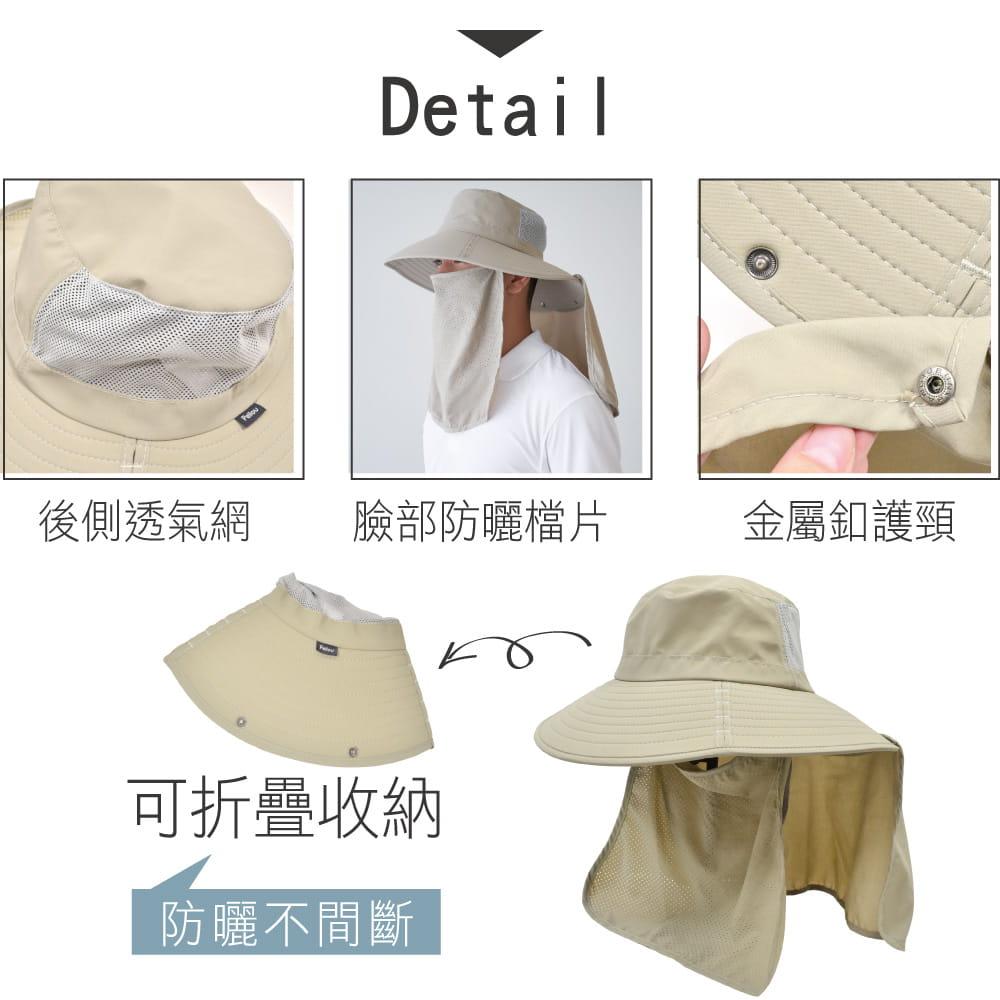 【Peilou】UPF50+多功能防潑水遮陽帽-男女款(3款可選) 4