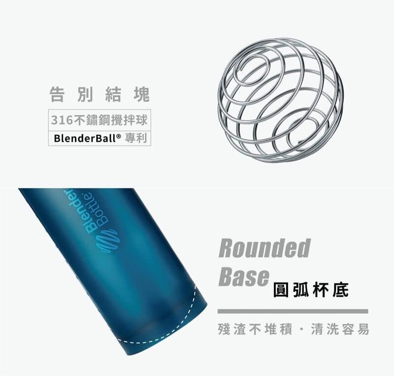 【Blender Bottle】Classic-V2 28oz 新款經典 防漏搖搖杯 運動健身水壺 8色 6
