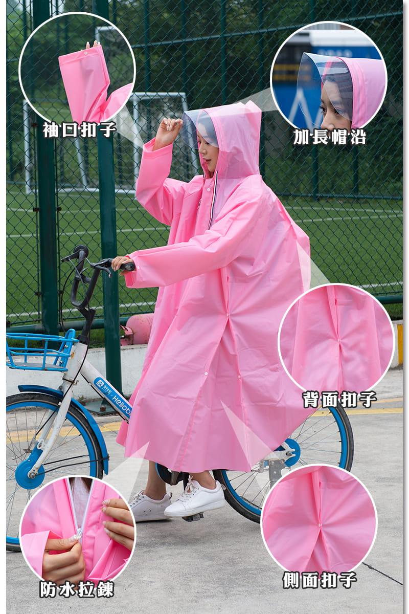 多功能時尚雨衣-英倫風收縮繩設計 多種穿法 可背背包 10
