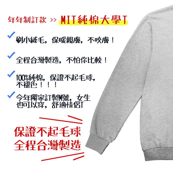 【CS衣舖】【加大尺碼 台灣製造 情侶T】 高磅 純棉 小絨布 長袖T恤 大學T 衛衣 四色 1