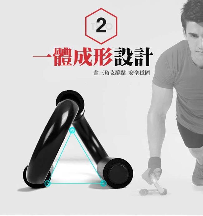 【健身大師】上半身肌力訓練器(伏地挺身器) 5