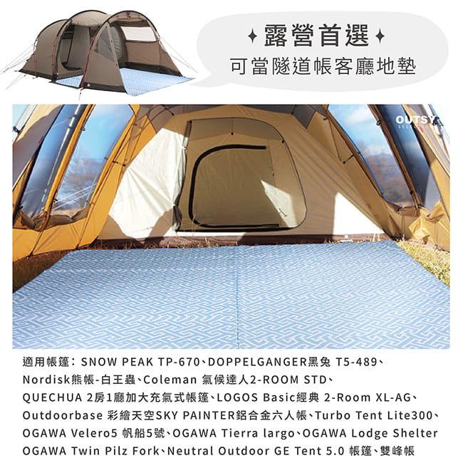 【OUTSY】台灣製300x290巨大獨家花色野餐墊帳篷地墊 2