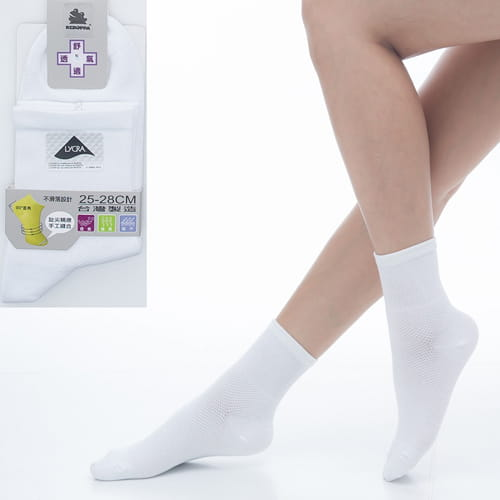【KEROPPA】舒適透氣減臭加大短襪中性x兩雙C98006-X 2
