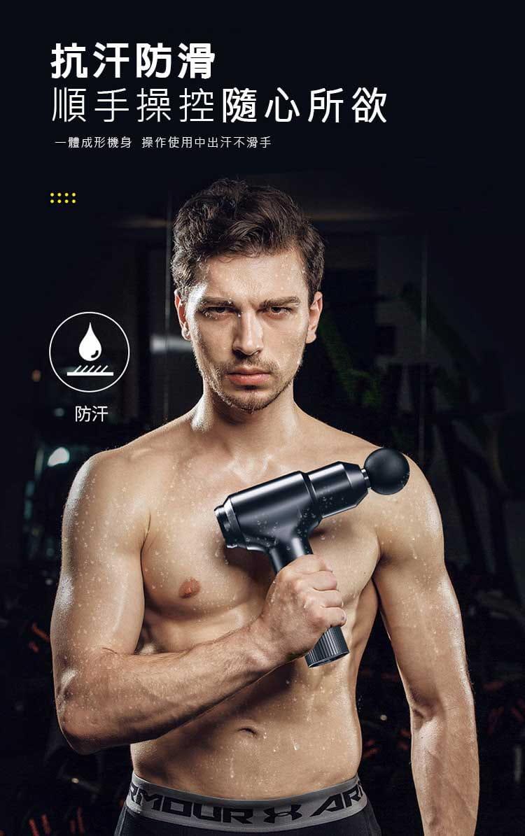【健身大師】-輕量型USB充電極限筋膜槍(【健身大師】/筋膜槍/按摩槍) 10